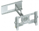 Wall mount LOGITEK PSW700AT