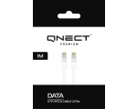 Network Cabel QNECT CAT 5e 1 m