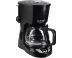 Coffee machine RUSSELL HOBBS 22620-56