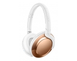 Wireless On-ears headphones Philips SHB4805RG/00-white/gold