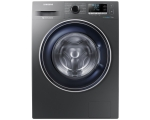 Washing machine SAMSUNG WW70J5446FX/LE