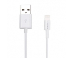 Cabel Romoss Apple Lightning MFI to USB 3m