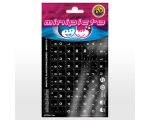 Keyboardi stickers MINIPICTO KB-UNI-EE01-BLK
